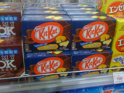 Cheese Kit Kat?