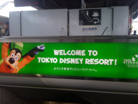 Welcome to Tokyo Disney