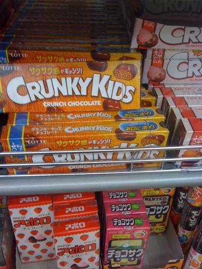 Crunk's not dead!